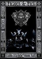 Heaven & Hell: Live From The Radio City Music Hall [DVD]