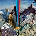 School of Seven Bells: Alpinisms