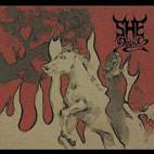 She Devil: The Supernatural Kind