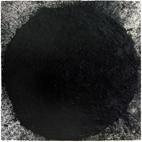 Sunn O))): Monoliths & Dimensions