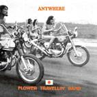Flower Travellin' Band: Anywhere