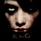 Bury Your Dead: Bury Your Dead