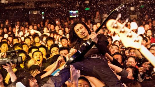 Chinese Rock Scene